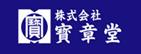 株式会社法章堂LOGO